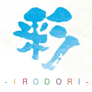 彩 IRODORI
